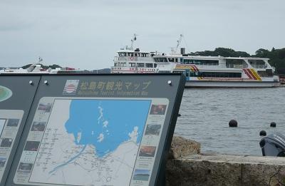宮島島めぐり